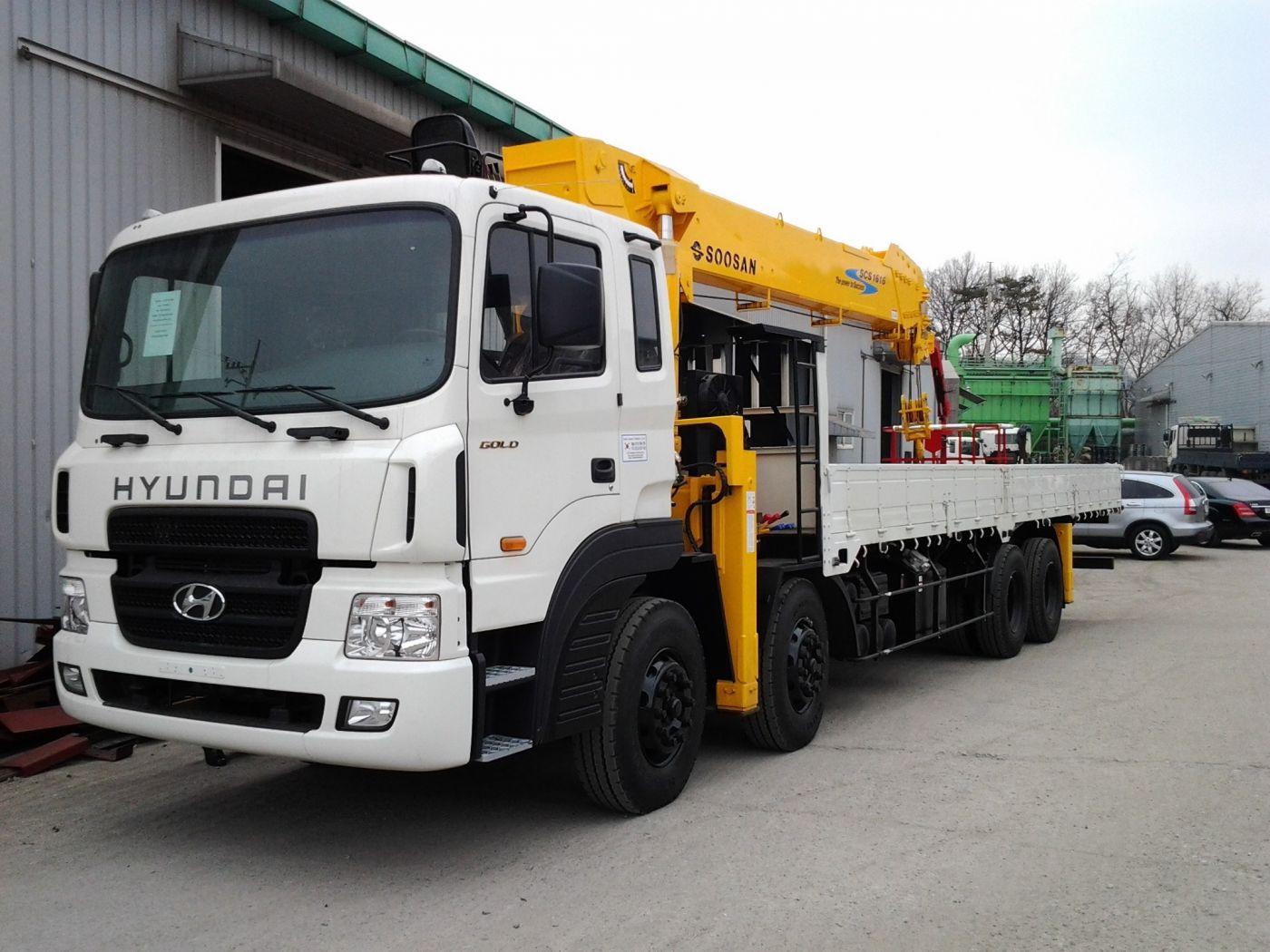 xe-cau-tu-hanh-hd320